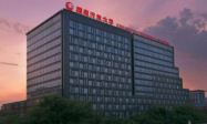 广州大学继续教育网站