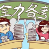 广东医学院成人高考网上预报名