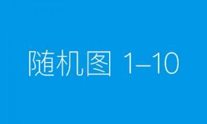 广东成人高考报名系统