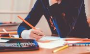 成人高考是全日制学历的吗?