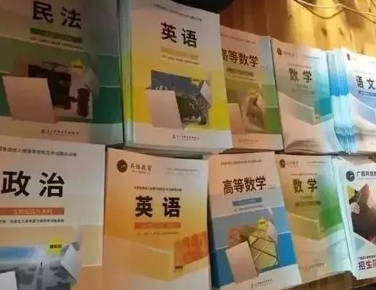广东成人高考考试科目插图