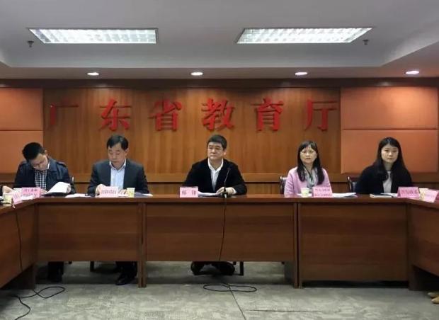 广东省教育厅召开新闻通气会插图