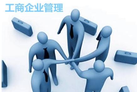 广东工业大学成考高升本专业有什么可以选插图