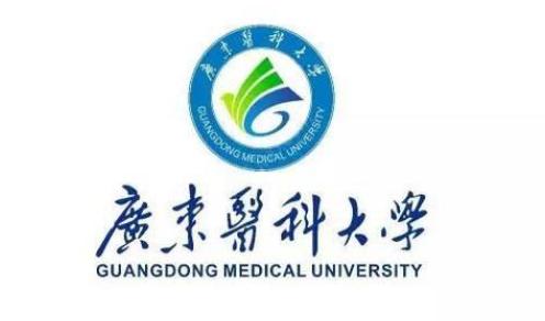 广东成人医科大学有哪些插图
