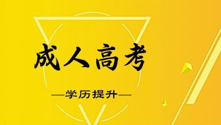 广东石油化工学院大专专业有哪些插图