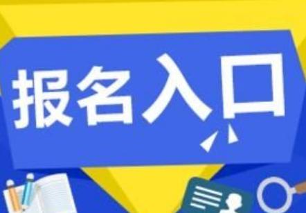 广东药学院最低的入学起点是什么插图