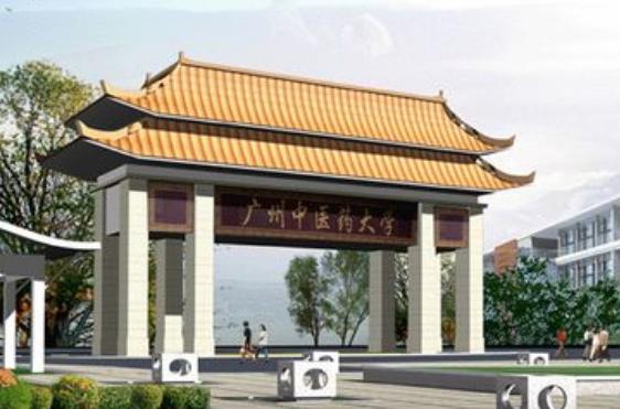 广州夜大本科选择什么学校比较好插图