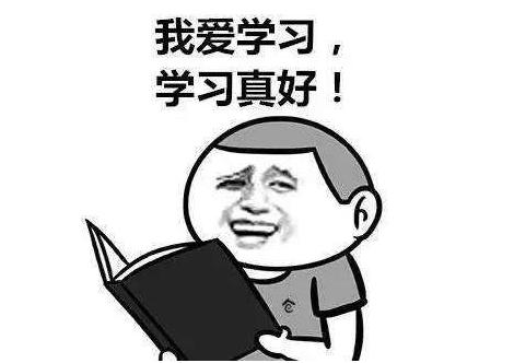 广州大学专升本有哪些专业选择插图