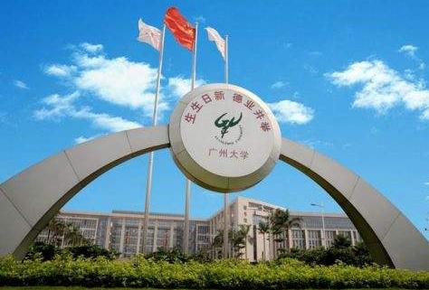 广州大学专科成考专业有哪些插图