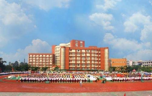 广州成人大专学校插图