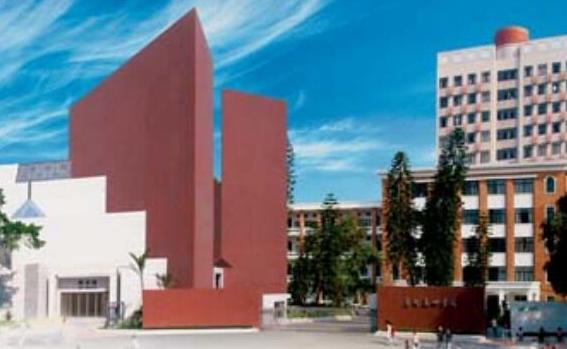 广州美术学院继续教育学院难考吗插图