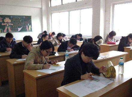 广州越秀成人高校有哪些插图