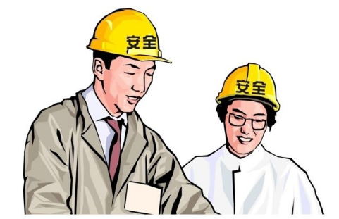 成人大专考地质工程师可以吗插图