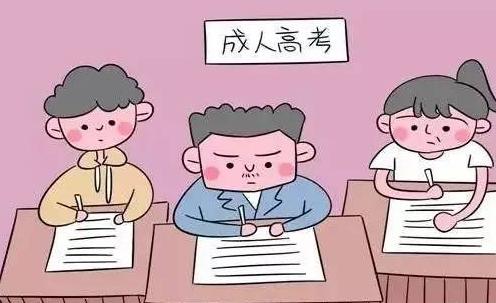 成人高考专升本有学位证吗插图
