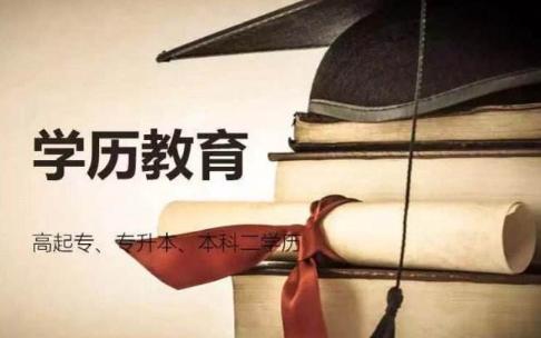 江门成人大专2019年取消了吗插图