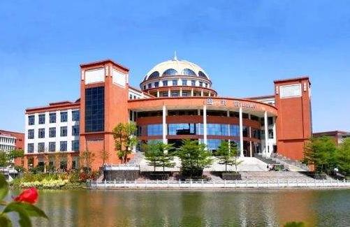 广东医科大学可以报读大专中医吗插图