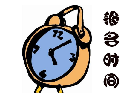 深圳大学夜校报名时间插图