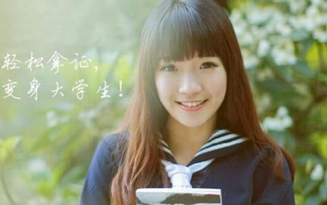 深圳成人高考学校有业余本科吗插图
