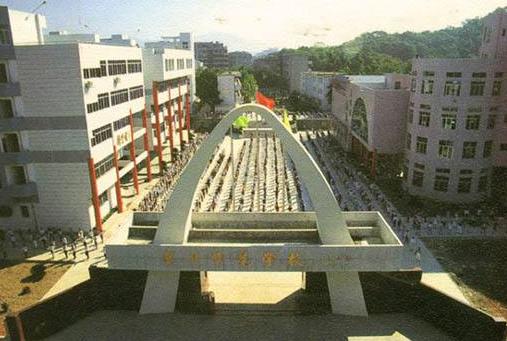 广东建设职业技术学院可以专升本吗插图(1)