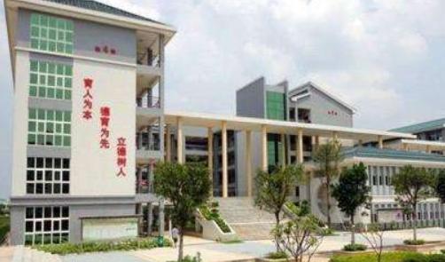 2019年广州华夏职业学院成人高考网络继续教育招生简章插图