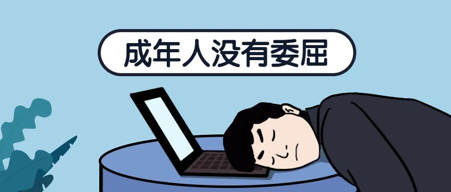 报读广东成考要求最低学历是什么?