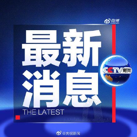 外交部:台湾作为中国一个省没资格加入联合国