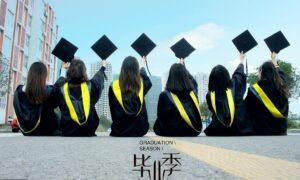 高升专,国家开放大学和武汉理工大学,学历提升哪个好一点