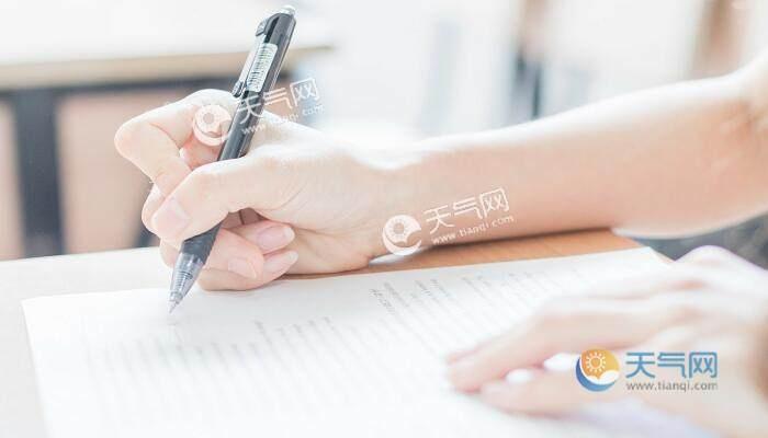 武汉电大中专什么时候报名 2021电大中专报名学历要求
